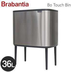Brabantia ブラバンシア Bo タッチビン FPPマット Bo Touch Bin Matt Steel FPP 36L 315848 『送料無料(一部地域除く)』 alude