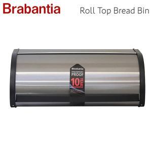 Brabantia ブラバンシア ロールトップ ブレッドビン FPP Roll Top Bread Bin FP Proof 299445 alude