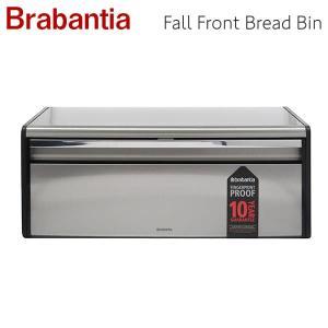 Brabantia ブラバンシア フォールフロント ブレッドビン FPP Fall Front Bread Bin FP Proof 299186 alude