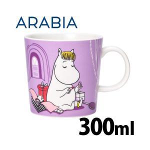 ARABIA アラビア Moomin ムーミン マグ スノークのおじょうさん ライラック 300ml Snorkmaiden Lilac マグカップ alude