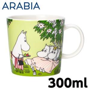 ARABIA アラビア Moomin ムーミン マグ リラクシング 300ml Relaxing 2020年夏季限定 マグカップ alude
