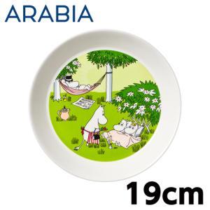ARABIA アラビア Moomin ムーミン プレート リラクシング 19cm Relaxing 2020年夏季限定 お皿 皿 alude