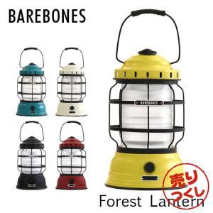 Barebones Living ベアボーンズ リビング Forest Lantern フォレストランタン LED 2.0 ランタン ライト alude