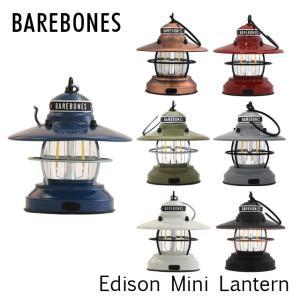 Barebones Living ベアボーンズ リビング Edison Mini Lantern ミニエジソンランタン LED ランタン ライト alude