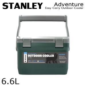 STANLEY スタンレー アドベンチャー クーラーボックス グリーン 6.6L 7QT alude