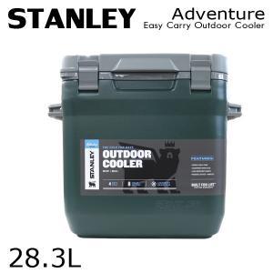 STANLEY スタンレー アドベンチャー クーラーボックス グリーン 28.3L 30QT 『送料無料(一部地域除く)』 alude