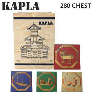 KAPLA カプラ 280 planks 280ピース 赤 青 緑 茶 おもちゃ 玩具 知育 キッズ 積み木 ブロック プレゼント 『送料無料(一部地域除く)』|alude