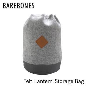 Barebones Living ベアボーンズ リビング Felt Lantern Storage Bag フェルトランタンストレージバック alude