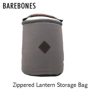 Barebones Living ベアボーンズ リビング Zippered Lantern Storage Bag パテッドランタンバッグ alude