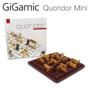 Gigamic ギガミック QUORIDOR MINI コリドール・ミニ GDQO-MLV パズル ボードゲーム 木製パズル 木製ゲーム 脳トレ|alude