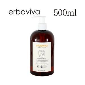 エルバビーバ ストレッチマークオイル/STMオイル ジャンボサイズ 500ml / erbaviva マタニティ用品 ママ マッサージ オイル|alude