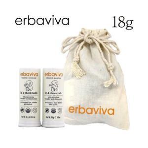 エルバビーバ ベビーリップ&チークバーム ドゥオ 18g×2本 / erbaviva|alude