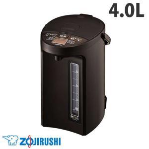 象印マホービン 電動ポット マイコン沸とうVE電気まほうびん 優湯生 4.0L ブラウン CV-GB40-TA 象印 電気ポット 給湯ポット 湯沸かし|alude