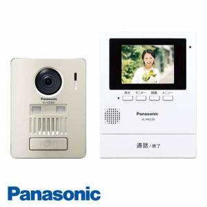 『取寄品』 パナソニック モニター壁掛け式ワイヤレステレビドアホン VL-SGZ30 インターホン ドアホン ドアチャイム 『送料無料(一部地域除く)』|alude