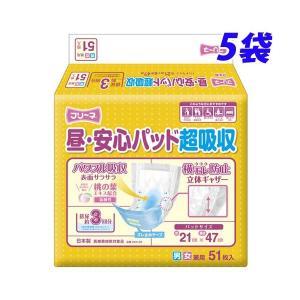 第一衛材 フリーネ 昼・安心パッド 超吸収 51枚×5袋 alude