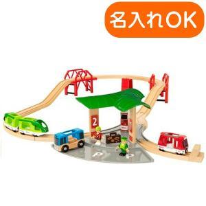 トラベルステーションセット 男の子 2歳 3歳 4歳 5歳 レール  乗り物おもちゃ  BRIO (...
