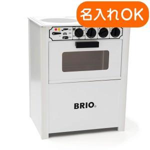 レンジ(白)  BRIO (ブリオ)