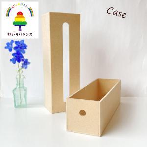 ジェンガケース  ウィル・ウッドの木製ジェンガ「レインボージェンガ」用の木箱です。 ジェンガを積み上...
