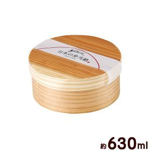 てまひま工房  日本の弁当箱 丸型 89353...