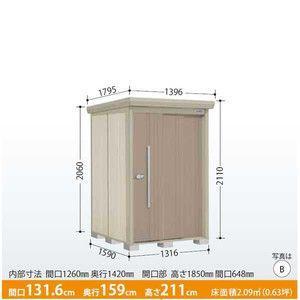 タクボ物置 Mr.ストックマン 一般型 標準型 ND-1315 W1316*D1590*H2110 alumidiyshop