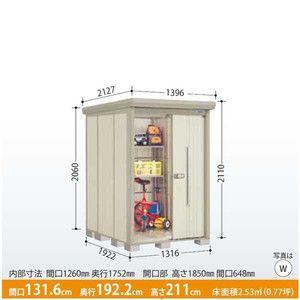 タクボ物置 Mr.ストックマン 一般型 標準型 ND-1319 W1316*D1992*H2110 alumidiyshop