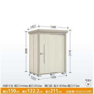 タクボ物置 Mr.ストックマン 一般型 標準型 ND-1512 W1500*D1222*H2110 alumidiyshop