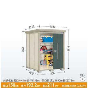 タクボ物置 Mr.ストックマン 一般型 標準型 ND-1519 W1500*D1922*H2110 alumidiyshop
