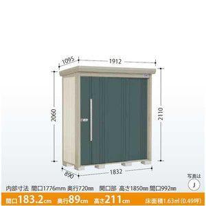 タクボ物置 Mr.ストックマン 一般型 標準型 ND-1808 W1832*D890*H2110 alumidiyshop