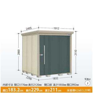 タクボ物置 Mr.ストックマン 一般型 標準型 ND-1822 W1832*D2290*H2110 alumidiyshop