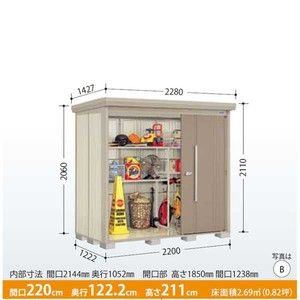 タクボ物置 Mr.ストックマン 一般型 標準型 ND-2212 W2200*D1222*H2110 alumidiyshop