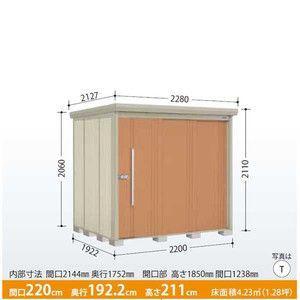 タクボ物置 Mr.ストックマン 一般型 標準型 ND-2219 W2200*D1922*H2110 alumidiyshop