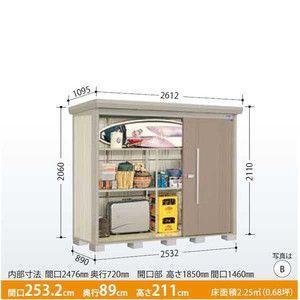 タクボ物置 Mr.ストックマン 一般型 標準型 ND-2508 W2532*D890*H2110 alumidiyshop