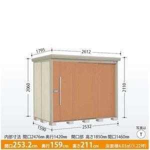タクボ物置 Mr.ストックマン 一般型 標準型 ND-2515 W2532*D1590*H2110 alumidiyshop