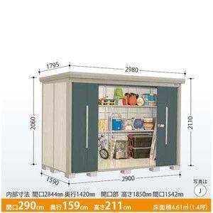 タクボ物置 Mr.ストックマン 一般型 標準型 ND-2915 W2900*D1590*H2110 alumidiyshop