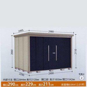 タクボ物置 Mr.ストックマン 一般型 標準型 ND-2922 W2900*D2290*H2110 alumidiyshop