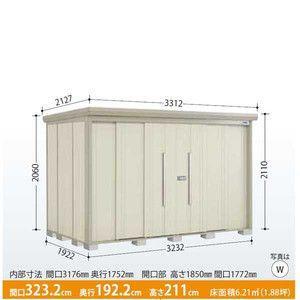タクボ物置 Mr.ストックマン 一般型 標準型 ND-3219 W3232*D1922*H2110 alumidiyshop