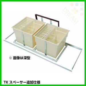 スライド床下収納庫600型(2連)・TKスペーサー追加仕様 浅型 6adslbdjtks 6adslsdjtks alumidiyshop