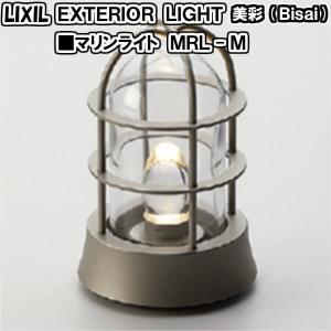 LIXIL リクシルのエクステリアライト 美彩を格安激安のお安い価格で販売しております。 和風建築や...