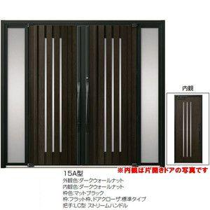 斬新なカラーバリエーション、光を操る全面ガラスや立体デザイン。新世代玄関ドア「アヴァントス」。 高次...