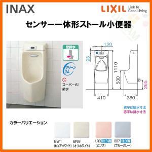 小便器 センサー一体形ストール小便器(壁掛タイプ)(塩ビ排水管用) 壁排水 AWU-507RAMP/BN8 410×380×930(トラップ着脱式) LIXIL/INAX|alumidiyshop