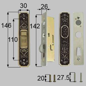 LIXIL/TOSTEM製玄関引戸用召合錠・内錠 引戸召合せ内錠セット AZWB509|alumidiyshop