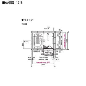 システムバスルーム スパージュ PXタイプ 1216(1200mm×1600mm)サイズ 全面張り 戸建1階用ユニットバス リクシル LIXIL 高級 浴槽 浴室 お風呂 リフォーム|alumidiyshop|11