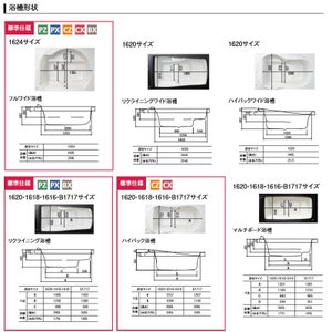 システムバスルーム スパージュ PXタイプ 1216(1200mm×1600mm)サイズ 全面張り 戸建1階用ユニットバス リクシル LIXIL 高級 浴槽 浴室 お風呂 リフォーム|alumidiyshop|07