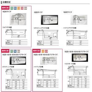 システムバスルーム スパージュ PXタイプ 1418(1400mm×1800mm)サイズ 全面張り マンション用ユニットバス リクシル LIXIL 高級 浴槽 浴室 お風呂 リフォーム alumidiyshop 07