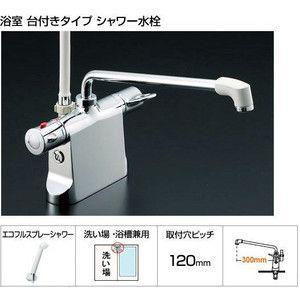 INAX浴室シャワー水栓 BF-B646TSD(300)-A120 (台付きタイプ)ビーフィットシリーズピッチ120mm|alumidiyshop