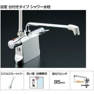 INAX浴室シャワー水栓 BF-B646TSD(300)-A85 (台付きタイプ)ビーフィットシリーズピッチ85mm|alumidiyshop