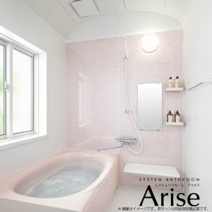 システムバスルーム アライズ Eタイプ 1216(0.75坪)サイズ アクセント張りB面 LIXIL リクシル 戸建用 住宅 ユニットバス 浴槽 浴室 お風呂 リフォーム alumidiyshop