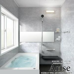 システムバスルーム アライズ Zタイプ 1316(0.75坪強)サイズ アクセント張りB面 LIXIL リクシル 戸建用 住宅 ユニットバス 浴槽 浴室 お風呂 リフォーム alumidiyshop