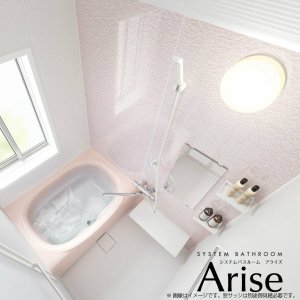 システムバスルーム アライズ Eタイプ 1616(1坪)サイズ アクセント張りB面 LIXIL リクシル 戸建用 住宅 ユニットバス 浴槽 浴室 お風呂 リフォーム alumidiyshop