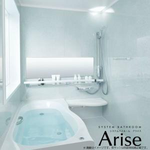 システムバスルーム アライズ Kタイプ 1616(1坪)サイズ アクセント張りB面 LIXIL リクシル 戸建用 住宅 ユニットバス 浴槽 浴室 お風呂 リフォーム alumidiyshop